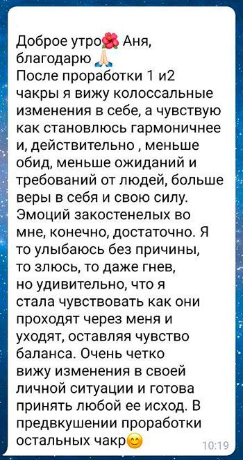 otzyv14