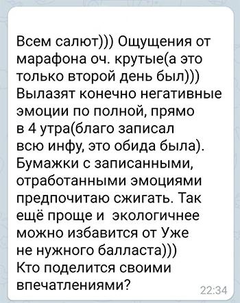 otzyv9